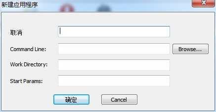 添加应用程序界面有BUG