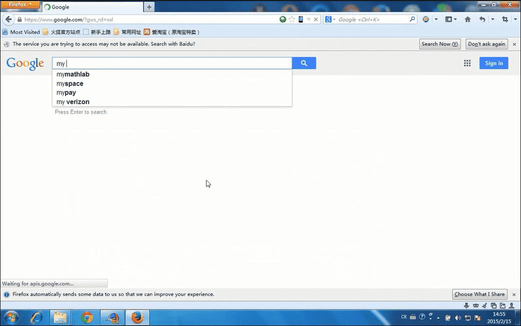 通过SocksCap64打开Google