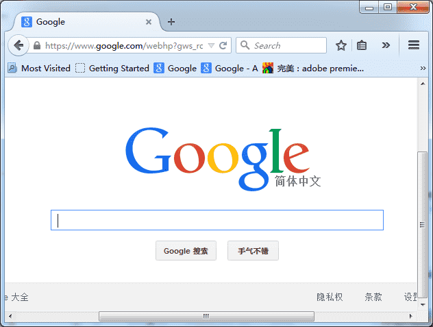 SocksCap64+Shadowsocks安全上网-7