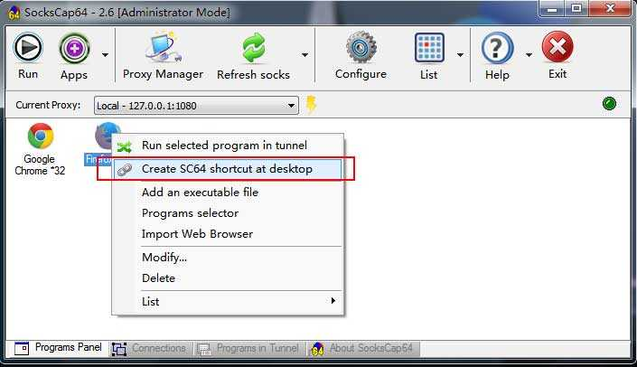 sockscap64 v2.6 new features - create sc64 shortcut at destkop