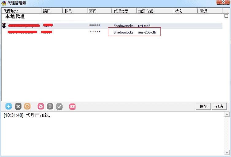 SocksCap64使用Shadowsocks代理
