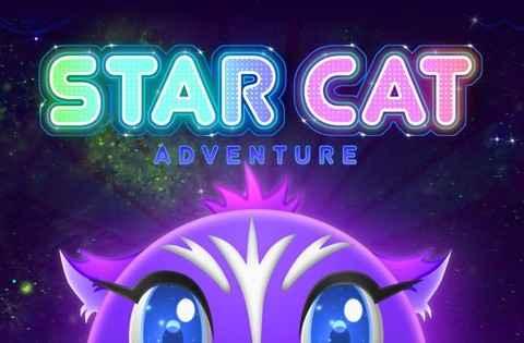 星猫历险记