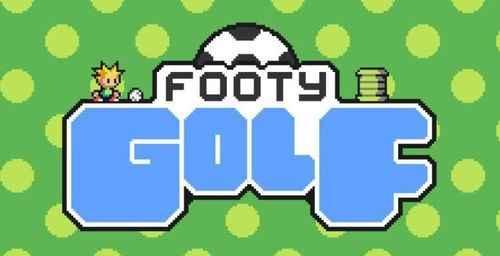 足球高爾夫