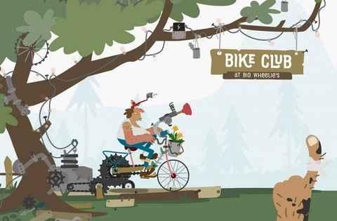 騎行俱樂部