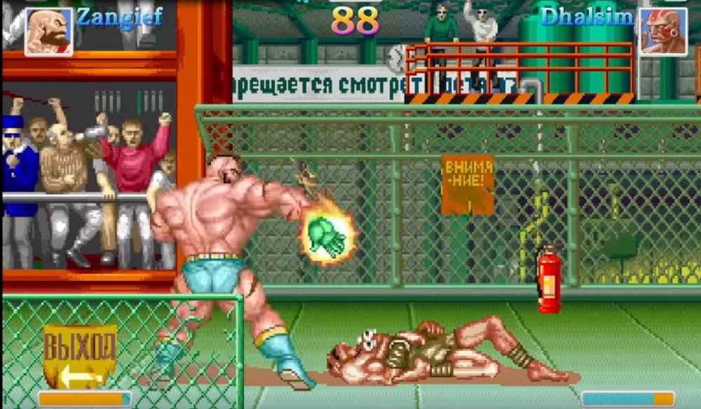 Ultra Street Fighter II: The Final Challengers