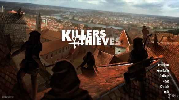 殺手與竊賊