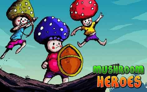 蘑菇三兄弟