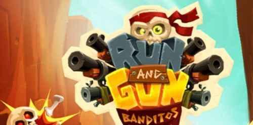 跑和射击:仇敌