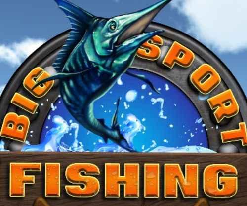 大釣魚運動2017