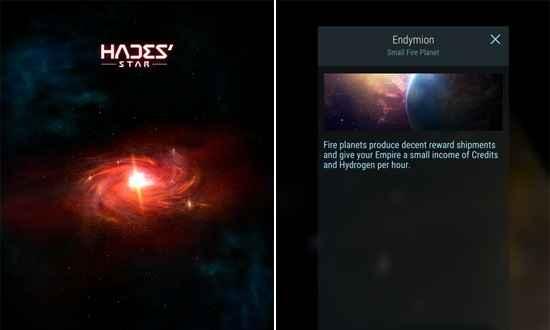 哈迪斯行星