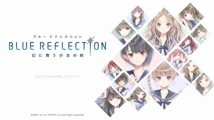 BLUE REFLECTION(ブルーリフレクション)