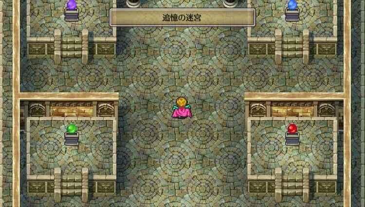 ロマンシング サガ2(PS Vita)