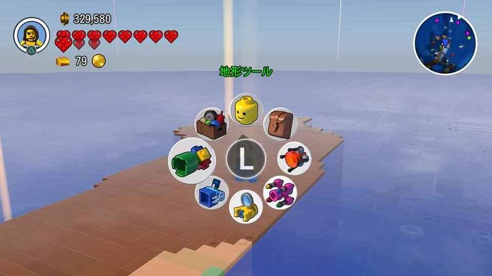 レゴ ワールド 目指せマスタービルダー