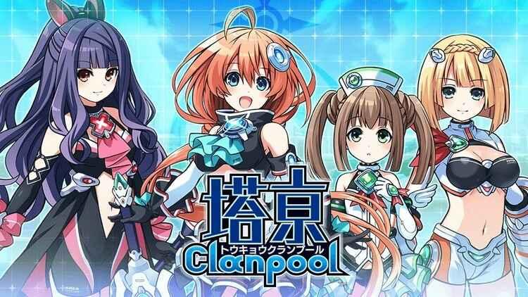 【塔亰Clanpool(トウキョウクランプール)】レビュー・評価