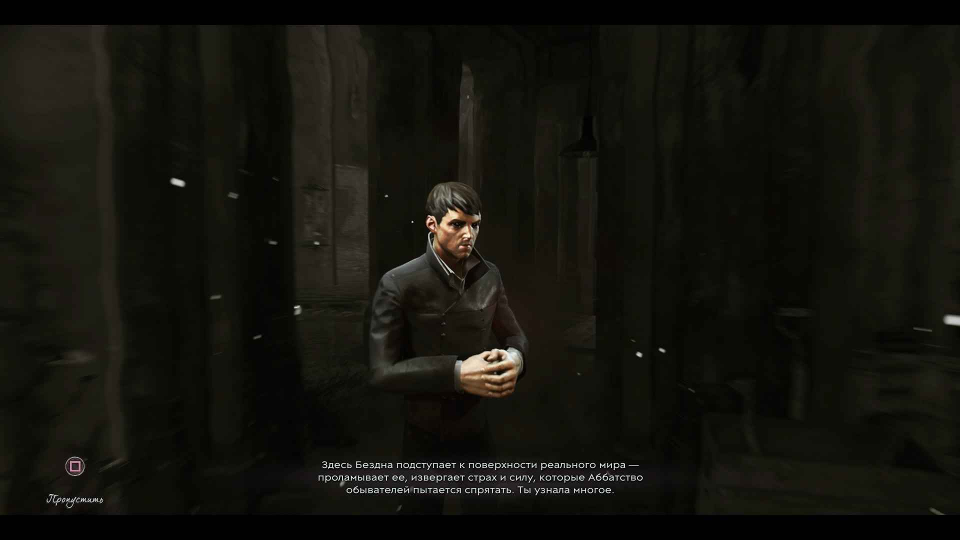 DISHONORED: DEATH OF THE OUTSIDER РЕЦЕНЗИЯ-ДЕРЖИТЕ ЕЕ СЕМЕРО