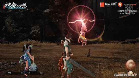 《神舞幻想》核心玩法公布 原创回合制战斗模式实机演示