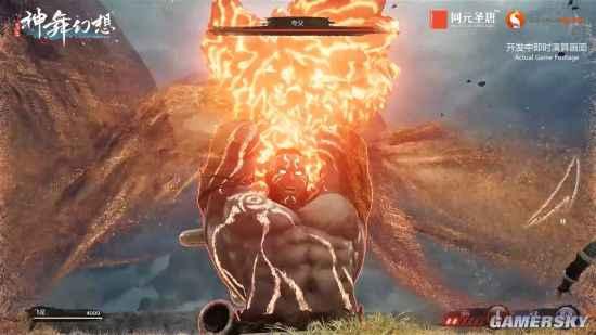 《神舞幻想》核心玩法公布 原創回合制戰鬥模式實機演示