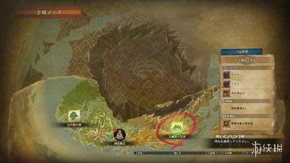 《怪物獵人世界》新怪物登場 新環境地圖功能和裝備技能詳情公開