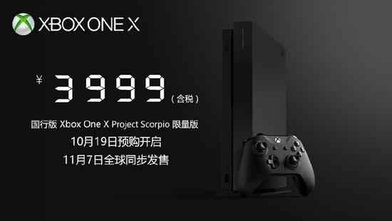 小编游话说:XBOX ONE X 发售,你是选择买买买吗?
