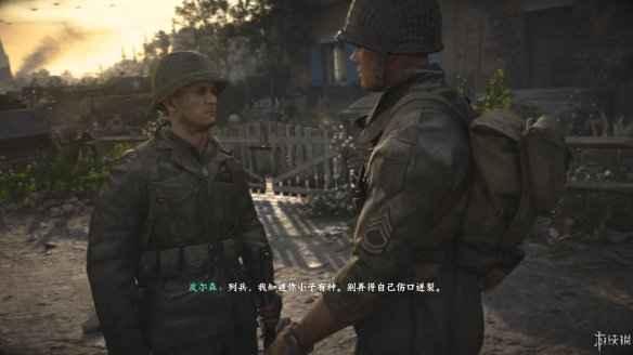 《使命召唤:二战》图文评测:往日雄风不在