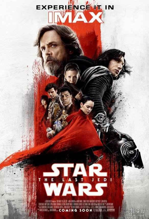 《星球大战8》曝光IMAX艺术海报 蕾伊血色长袍抢眼