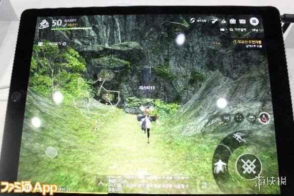 官方正統手遊《劍靈:革命》試玩 輕功獸耳小蘿莉