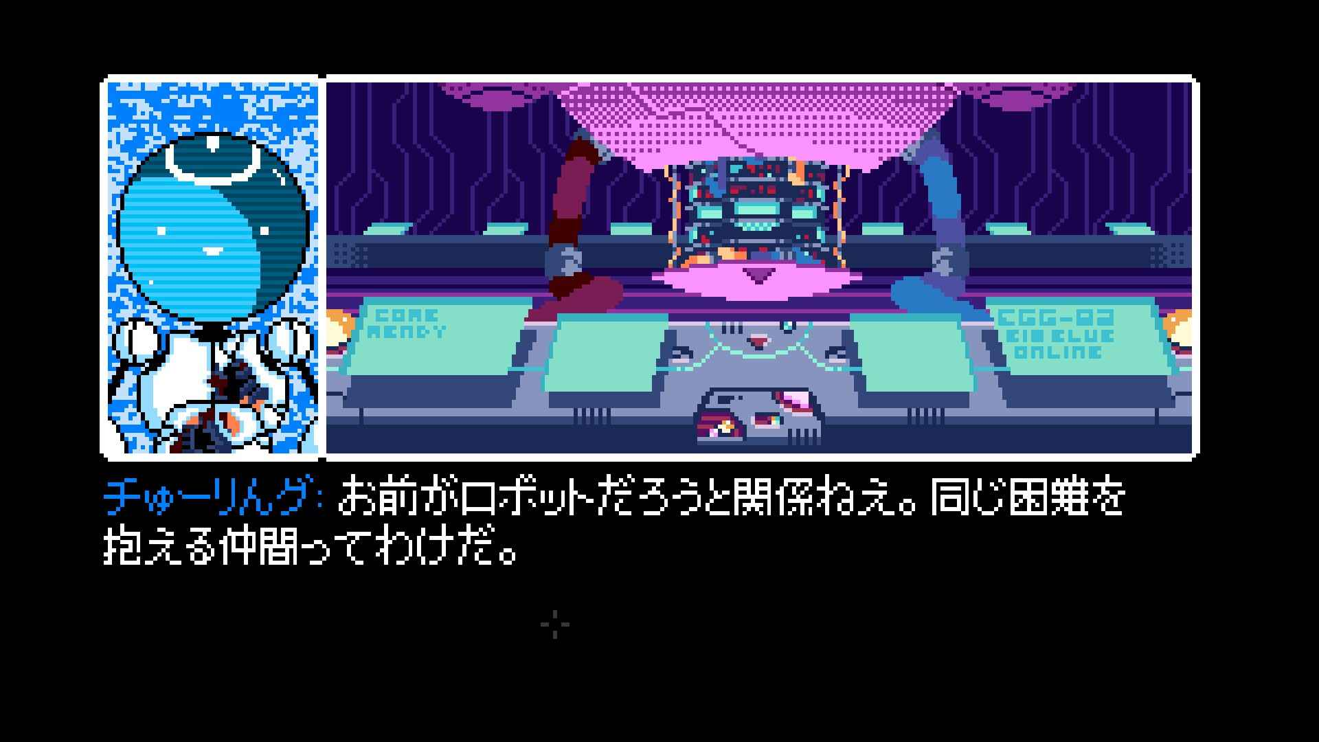 Read Only Memories レビュー