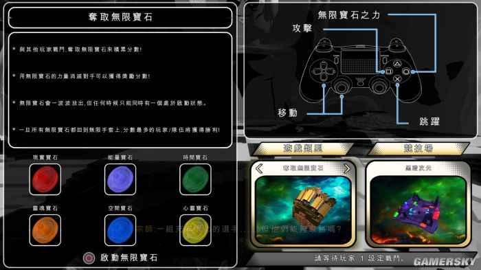 《樂高漫威超級英雄2》評測7.0分 樂高公式的延續