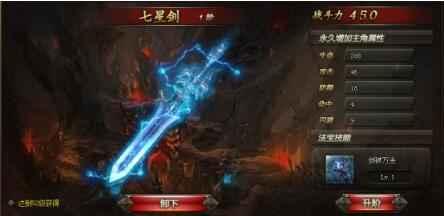 《白龍妖仙傳》正式宣布火爆公測