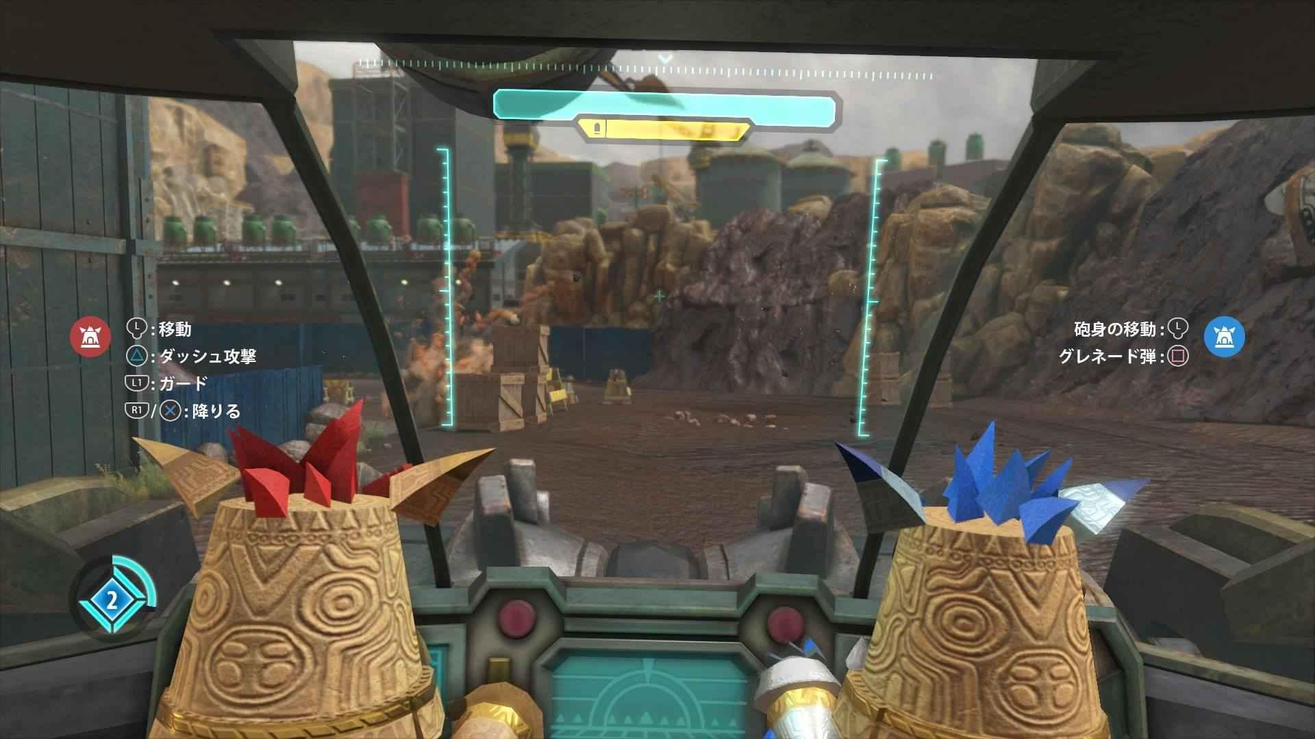 【レビュー】デカとチビを使い分けて遊ぶ2人プレイ可能な3Dアクション|KNACK(ナック) ふたりの英雄と古代兵団