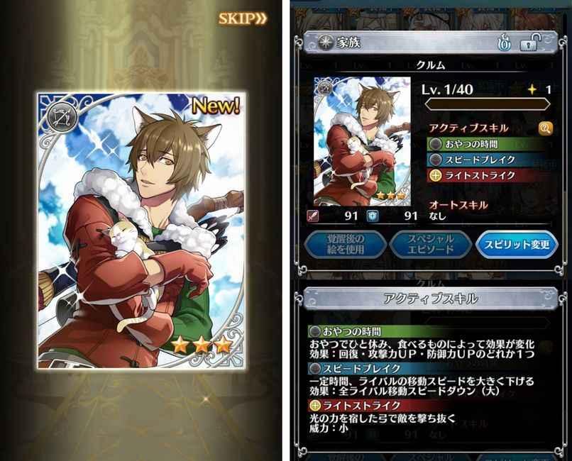 オトメ勇者【ゲームレビュー】