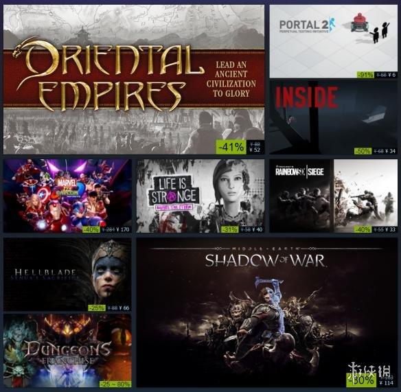 Steam冬季特賣正式開啟!《黑暗之魂3》《GTA5》打破史低!