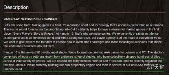 《地平線:黎明時分》關卡設計師離職 加入Hangar 13或開發3A新作