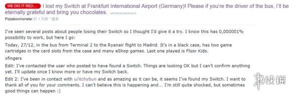 這名幸運的玩家 通過Reddit論壇找回了遺失的Switch!