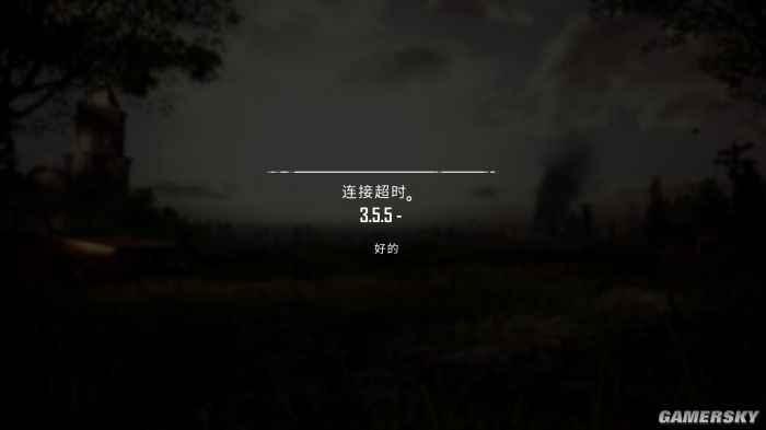 """《绝地求生:大逃杀》评测8.6分 终于""""做完了""""!"""