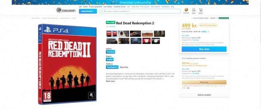 RED DEAD REDEMPTION 2 МОЖЕТ ВЫЙТИ ЛЕТОМ