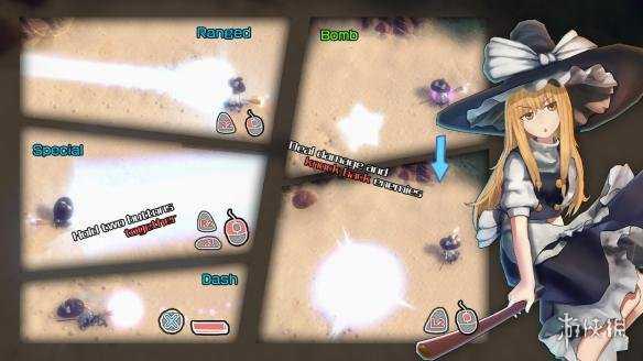東方Project同人遊戲《永遠消失的幻想鄉》專題站上線