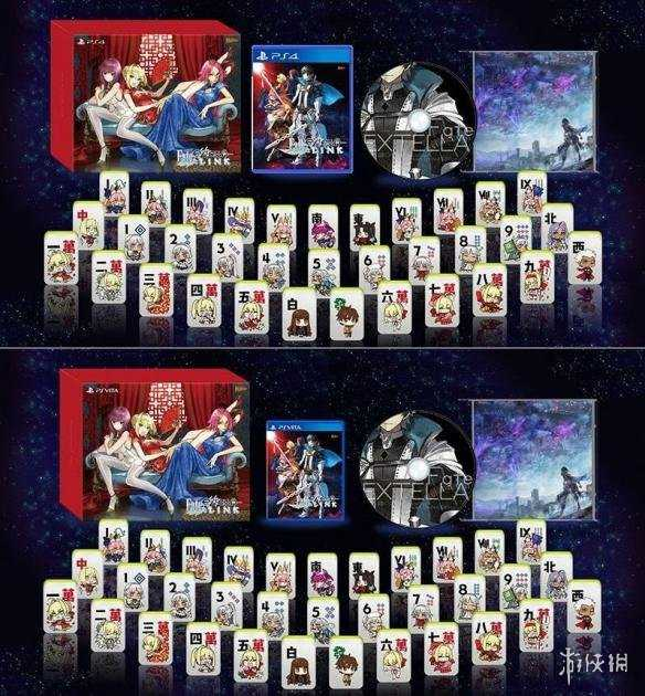 限定版附赠麻将牌 《Fate/EXTELLA Link》开始接受预定!