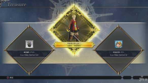 《最终幻想:纷争NT》图文评测:囿于粉丝向圆圈之中