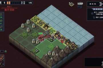 《陷阵之志》图文评测:8X8棋盘中的绝地反击
