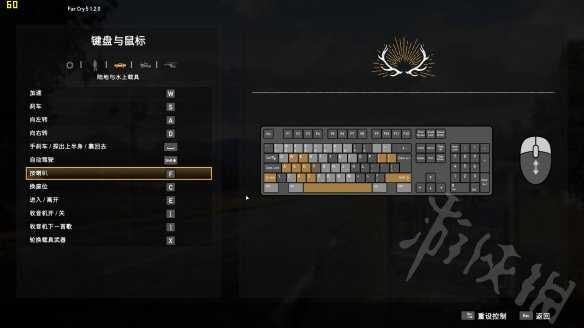 《孤島驚魂5》圖文全攻略 劇情任務+支線任務+技能說明+邪教哨站