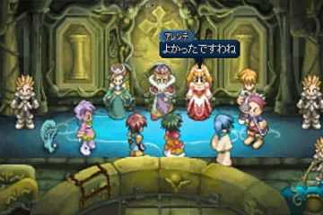 Tales of Eternia