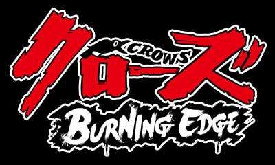 Crows: Burning Edge
