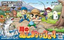 Kawa no Nushi Tsuri 3 & 4