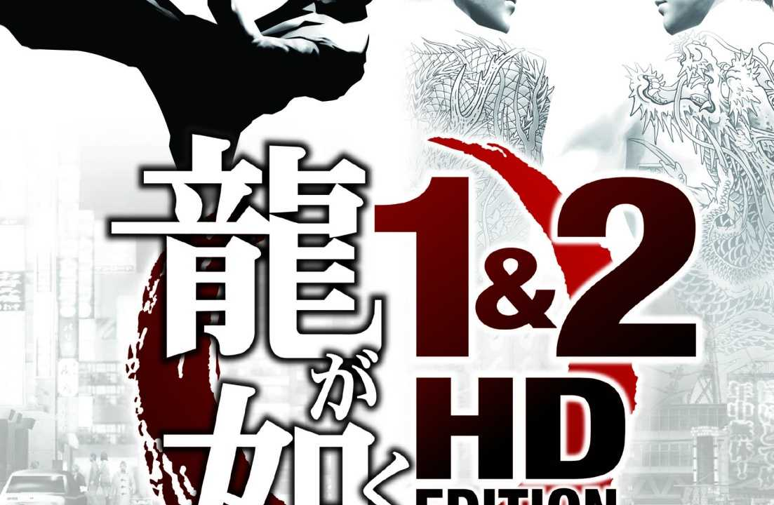 Yakuza 1&2 HD Collection
