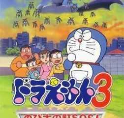 Doraemon 3: Nobita's Town SOS!