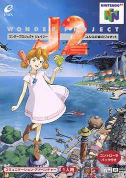 Wonder Project J2: Josette of the Corlo Forest