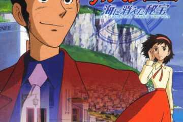 Lupin III: Umi ni Kieta Hihou