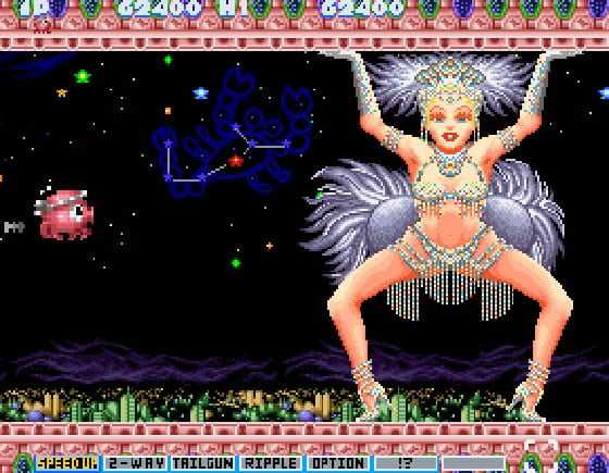 Parodius! From Myth to Laughter