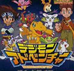 Digimon Adventure: Anode Tamer